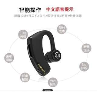 True Wireless Bluetooth Earbuds Headphone Sport 150mAH Long lasting Earphone Headsets來電報號, 掛耳式藍芽耳機