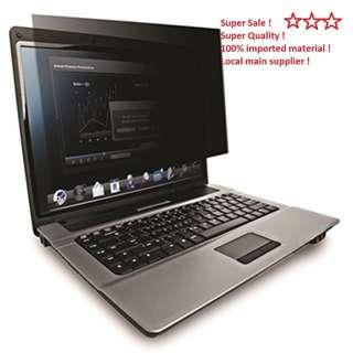 """PC LAPTOP SCREEN PRIVACY FILTER (12.5"""" - 27"""")"""