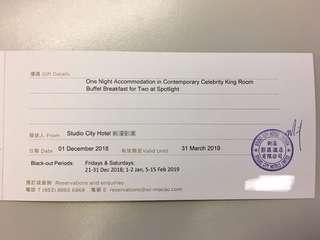 新濠影滙 Studio City 一晚房連早餐 禮卷 有效期至3月31日