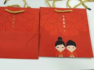 Chinese new year orange bag