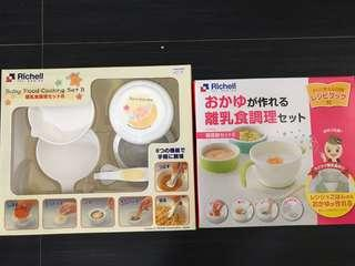 Ritchell cooking set