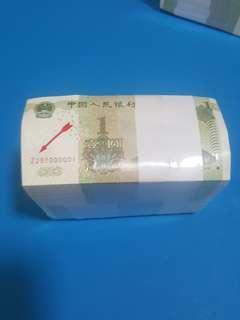 4 ALPHANUMERICAL PREFIX, 1999 CHINA $1 X 1000, LOW SERIAL NUMBER Z35Y 000001-1000, FRESH UNC
