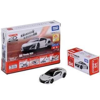 Tomica 4D 03 Honda NSX White