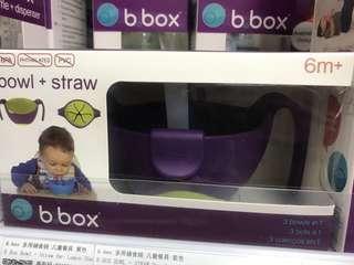 B. box 輔食 加固神器 吸管碗 飲管吸盤碗 三用碗