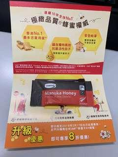 (New) Comvita manuka honey 康維他UMF5+ 蜜蘆卡蜂蜜