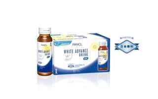 Fancl White Advance美白飲