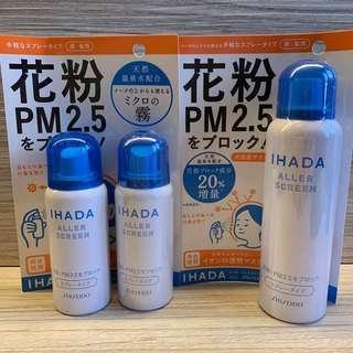 ($90 for 3)Shiseido IHADA Aller Screen 防止花粉附著噴霧