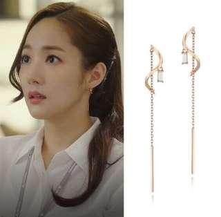 🚚 What's Wrong With Secretary Kim Earring Design #2