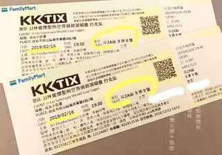 2019 💗2/16  林俊傑 台北小巨蛋 💗💗黃2A 連號2位