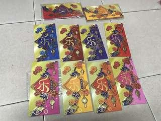 RARE CADBURY ANGPAU PACKET LIMITED EDITION