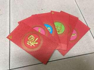 CARLSBERG ANGPAU LIMITED EDITION RARE ITEM