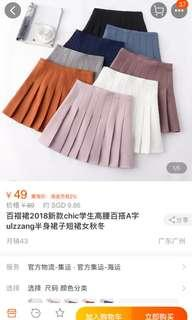 🚚 Pleated Skirt Korean school girl skirt tennis skirt