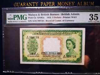 Malaya QEII 1953 $5 PMG 35 AEF