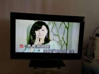 LG LCD TV 32ins