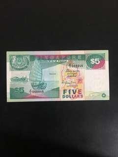 Ship Series $5 Singapore banks notes