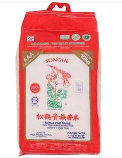 Songhe rice for cny