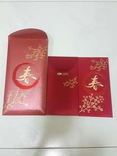 🚚 Red Packets - IPG