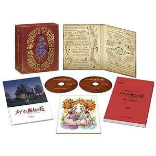 (New & Sealed) Mary & The Witch's Flower (4K UHD ULTRA-HD + BLURAY COLLECTOR'S EDITION)