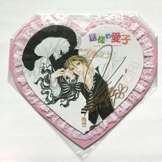 花緒莉 2011 漫畫博覽會 謎樣的愛子 金筆  親筆 簽名板 日本 少女 漫畫 作家 來台板 色紙