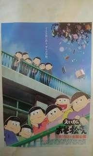 Eiga no osomatsu san a4 movie poster