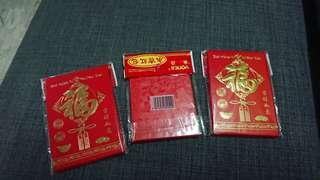 🚚 Red Packets