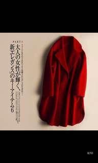 紅色雙面羊絨外套