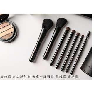 7pcs Make up brush set  7支裝美容化妝掃連袋套裝