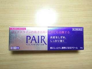🚚 Pair 軟膏 24g