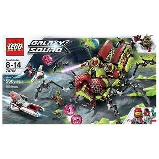 LEGO® Galaxy Squad™ 70708 Hive Crawler (Retired/MISB)