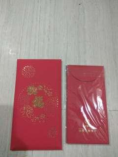 Red Packets from icbc