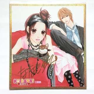 七路眺 2008 漫畫博覽會 戀愛吧 花火 親筆 簽名板 金筆 日本 少女漫畫 作家 座談會