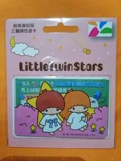 Little Twins Stars 經典復刻版悠遊卡