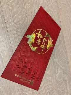 渣打 私人銀行利是封/紅包 Standard Chartered Private Bank Chinese New Year Red Envelopes