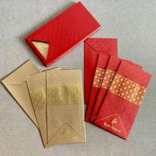 Red Packet Remy Martin 8 piece