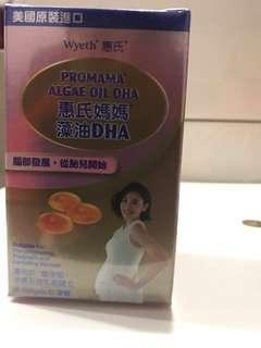 惠氏媽媽藻油DHA