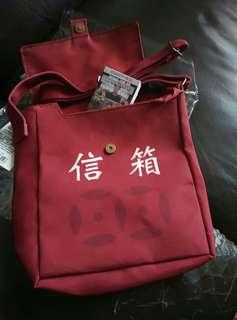 信箱斜揹袋