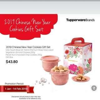 🚚 Tupperware CNY Cookies 2019