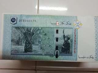 RM50 note ZE