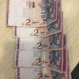 Two Ringgit malaysia Duit Lama Old Money