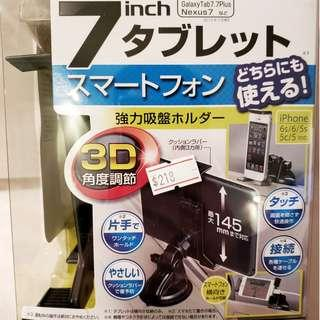 100%Brand New car phone stand全新汽車用電話座