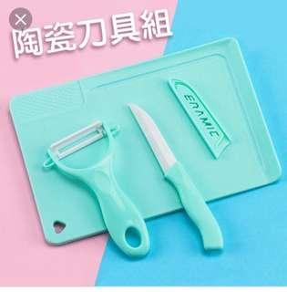 🚚 時尚 陶瓷刀粘板組(綠)