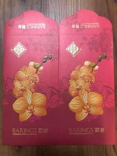 Barings red packets 2019
