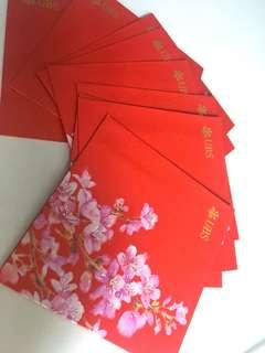 🚚 UBS square, Unique red packets