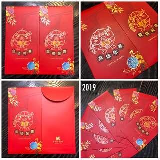 Keisuke Singapore Red Packet 2019