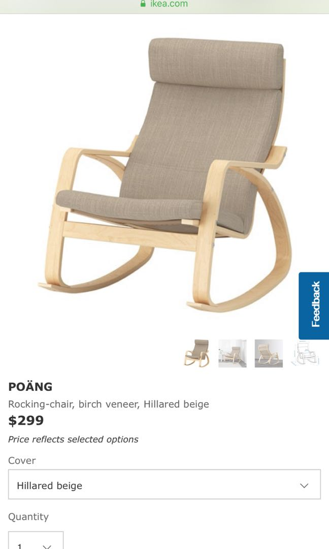Stupendous Almost New Ikea Rocking Chair And Footstool Machost Co Dining Chair Design Ideas Machostcouk