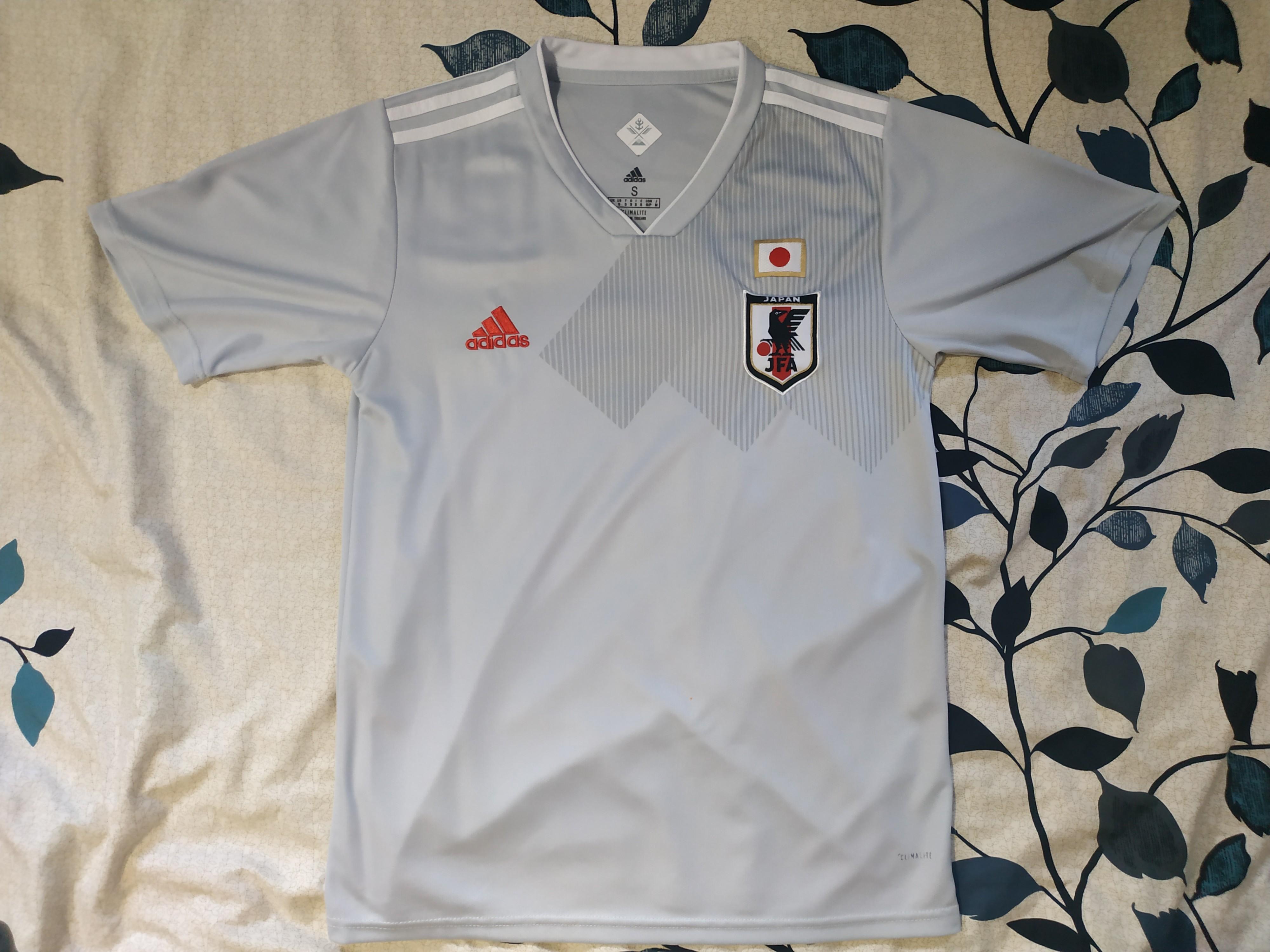 19d8cac541c9 BN Japan 2018 Football Jersey Shirt