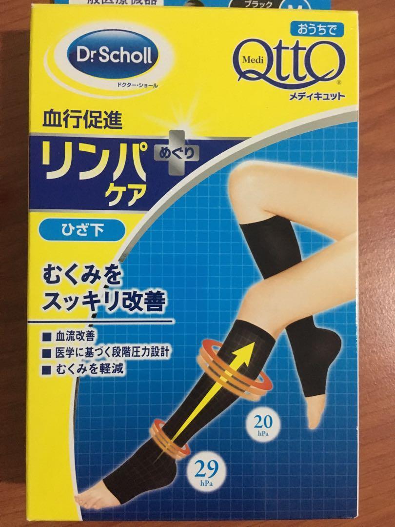 ac0590897 Dr. Scholl 'Medi Qtto Short Open Toe Compression Socks (For Sleeping ...