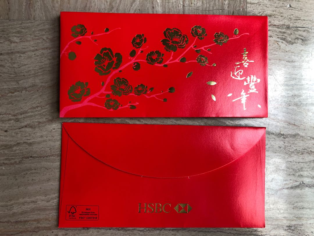HSBC Red Packets, Design & Craft, Art & Prints on Carousell