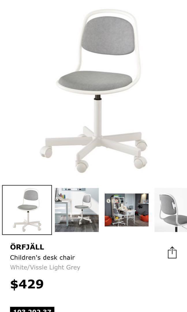 IKEA ORFJALL children desk chair 櫈/辦公椅
