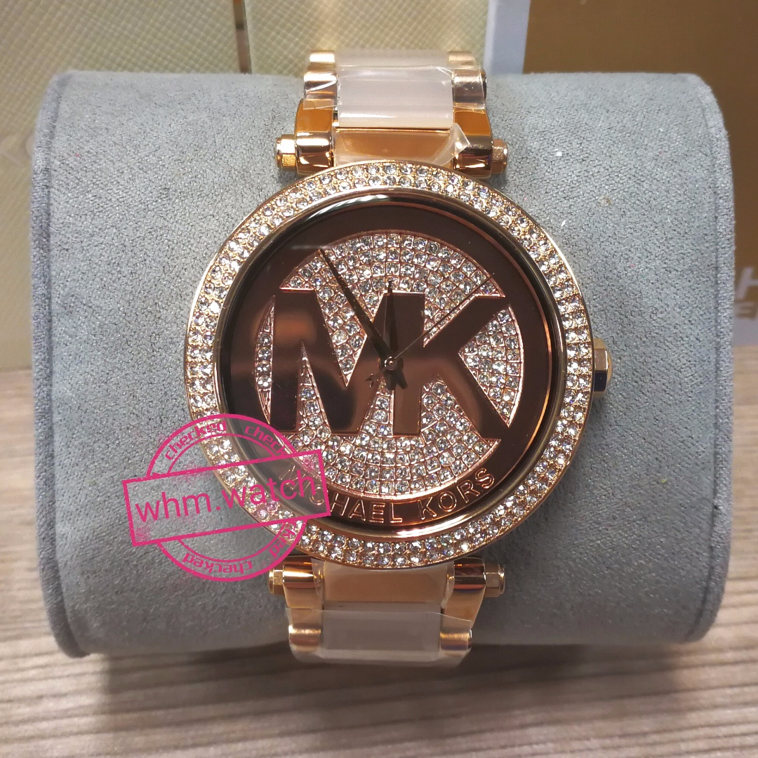 028bd34d2cce MICHAEL KORS Parker Crystal Pave Logo Dial Ladies Watch MK6176 ...